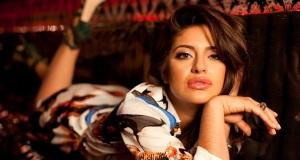 Ms. Mayra Leal